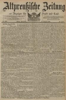 Altpreussische Zeitung, Nr. 188 Donnerstag 14 August 1890, 42. Jahrgang