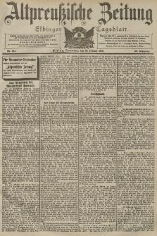 Altpreussische Zeitung, Nr. 254 Donnerstag 29 Oktober 1903, 55. Jahrgang