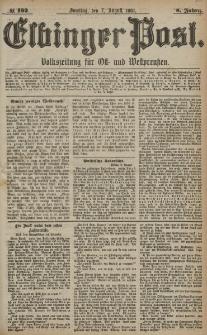 Elbinger Post, Nr. 181, Sonnabend 6 August 1881, 8 Jahrg.