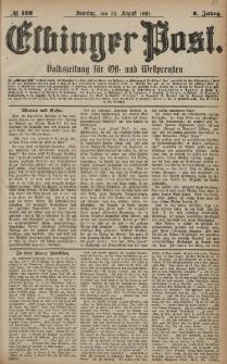 Elbinger Post, Nr. 188, Sonntag 14 August 1881, 8 Jahrg.