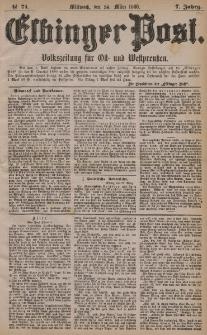 Elbinger Post, Nr. 71, Mittwoch 24 März 1880, 7 Jahrg.