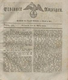 Elbinger Anzeigen, Nr. 21. Mittwoch, 15. März 1826