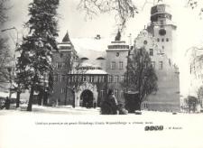 Urząd Wojewódzki w Elblągu