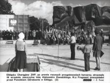 ZHP w Elblągu