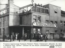 """Kino """"Syrena"""" w Elblągu"""