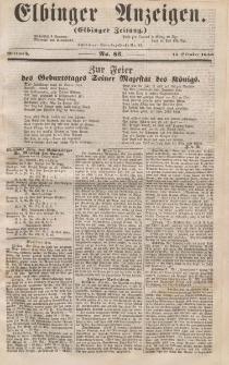 Elbinger Anzeigen, Nr. 83. Mittwoch, 15. Oktober 1856