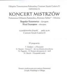 """Państwowa Orkiestra Kameralna """"Kijowscy Soliści"""" w Galerii EL – zaproszenie na koncert"""