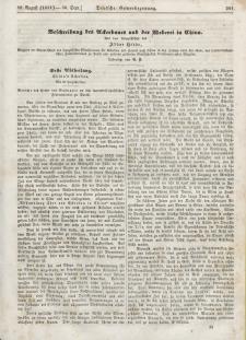 Deutsche Gewerbezeitung und Sächsisches Gewerbeblatt, Jahrg. XVI. August/September 1851
