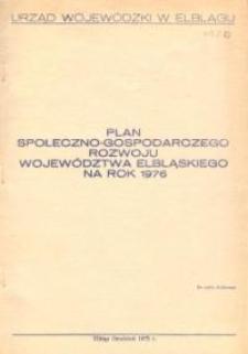 Plan Społeczno-gospodarczego Rozwoju Województwa Elbląskiego Na 1976 Rok, Projekt - broszura