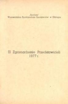"""II Zgromadzenie Przedstawicieli """"Społem"""" w 1977 r. - biuletyn"""