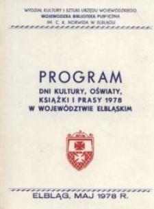 Dni Kultury, Oświaty, Książki i Prasy w 1978 r. w województwie elbląskim – program