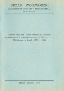Kultura fizyczna i sport szkolny w szkołach podstawowych i ponadpodstawowych Województwa Elbląskiego w latach 1976-1980