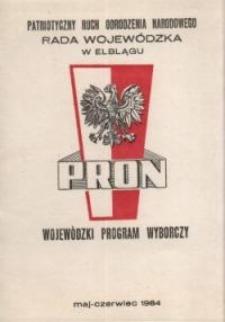 PRON: Wojewódzki Program Wyborczy – broszura