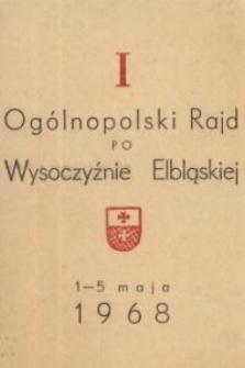 I Ogólnopolski Rajd po Wysoczyźnie Elbląskiej – druk
