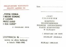 Legitymacja członka KW PZPR – druk