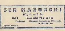 Ser Mazurski – etykieta towarowa zastępcza