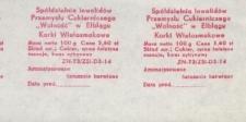 Korki wielosmakowe - etykieta towarowa zastępcza