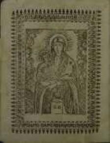 Ordinarium, et Caeremoniale pro usu fratrum minorum observantium Sancti Francisci, Provinciae Poloniae Maioris, de consensu...