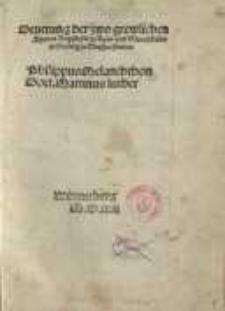 Deuttung der zwo grewlichen Figuren Bapstesels zu Rom vnd Munchkalbs zu Freyberg jn Meyssen funden