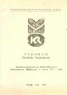 Program rozwoju działalności społeczno-gospodarczej Kółek Rolniczych województwa elbląskiego na lata 1977-1980 - biuletyn