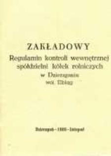 Zakładowy regulamin kontroli wewnętrznej Spółdzielni Kółek Rolniczych w Dzierzgoniu