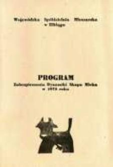 Program zabezpieczenia dynamiki skupu mleka w 1978 roku - broszura