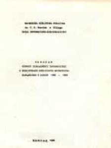Rozwój działalności informacyjnej w bibliotekach województwa elbląskiego w latach 1980-1985 - program