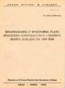 Sprawozdanie z wykonania planu społeczno-gospodarczego i budżetu miasta Elbląga za 1980 r. - biuletyn
