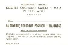 Wejście na Trybunę Honorową Pochodu Pierwszego Maja w Elblągu w 1976 r. - zaproszenie