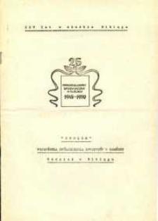 25- lecie Wojewódzkiej Spółdzielni Spożywców Społem w Gdańsku Oddział w Elblągu - broszura