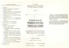 Zebranie Przedstawicieli Okręgowej Spółdzielni Mleczarskiej w Nowym Dworze Gdańskim w 1986 Roku - zaproszenie