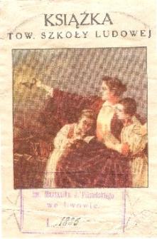 Ex Libris: Książka. Tow. Szkoły Ludowej. Biblioteka TSL im. Marszałka J. Piłsudskiego we Lwowie