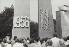 Stan wojenny (Gdańsk) – zdjęcie nr 18