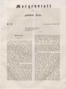 Morgenblatt für gebildete Leser, 1848, Sonnabend, 25. März 1848, Nr 73.