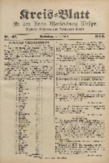 Kreis-Blatt für den Kreis Marienburg Westpreussen, 3. August, Nr 62.