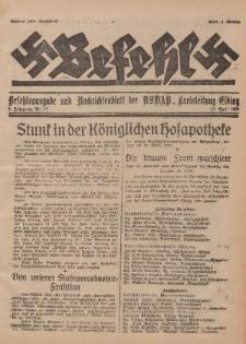 Befehl Nr. 17, 15. April 1933