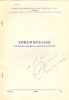 Sprawozdanie z działalności gospodarczo-społecznej za rok 1979 - broszura