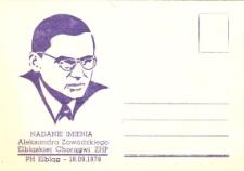 Nadanie Imienia Aleksandra Zawadzkiego Elbląskiej Chorągwi ZHP - kartka pocztowa