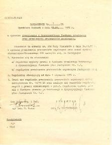 Zarządzenie Nr 1/76 Dyrektora Zakładu z dnia 15.01.1976 r. w sprawie: premiowania z dyspozycyjnego funduszu premiowego oraz premiowania pracowników umysłowych - broszura