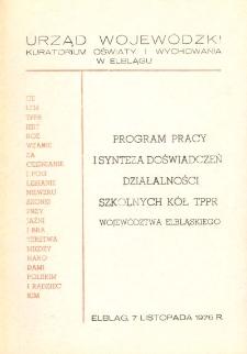 Program pracy i synteza doświadczeń działalności szkolnych kół TPPR województwa elbląskiego - broszura