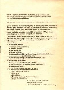 System Wyróżnień Moralnych i Materialnych za Wzorową Pracę Zawodową i Postawę Społeczną w Wojewódzkim Przedsiębiorstwie Handlu Wewnętrznego w Elblągu - druk