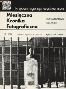 Pomnik Generała Karola Świerczewskiego na ulicy Stoczniowej