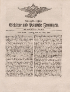 Königsbergsche Gelehrte und Politische Zeitungen. Mit allergnädigster Freyheit, 16tes Stück, Montag, den 26. März 1764