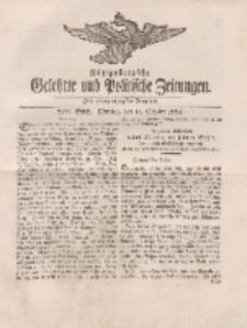 Königsbergsche Gelehrte und Politische Zeitungen. Mit allergnädigster Freyheit, 74tes Stück, Montag, den 15. October 1764
