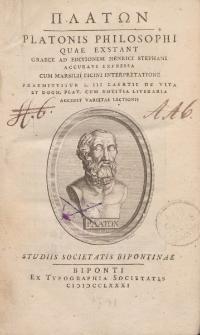 ΠΛΑΤΩΝ Platonis Philosophi quae exstant graece […]