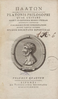 ΠΛΑΤΩΝ Platonis Philosophi quae exstant graece […] volumen quartum